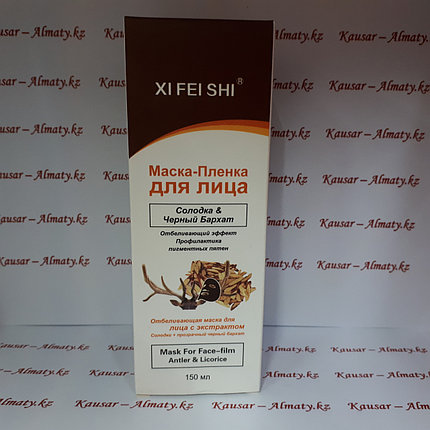 Маска-Пленка для лица Xi Fei Shi, Солодка & Черный бархат, фото 2