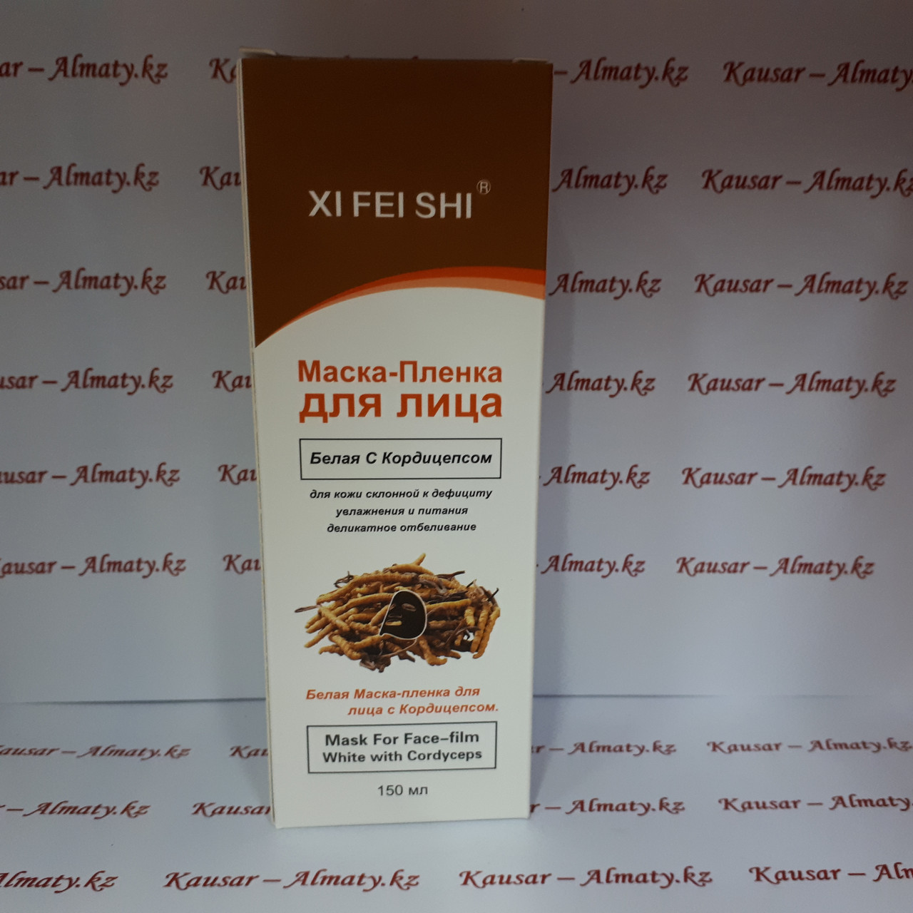 Маска-пленка для лица Xi Fei Shi, кордицепс