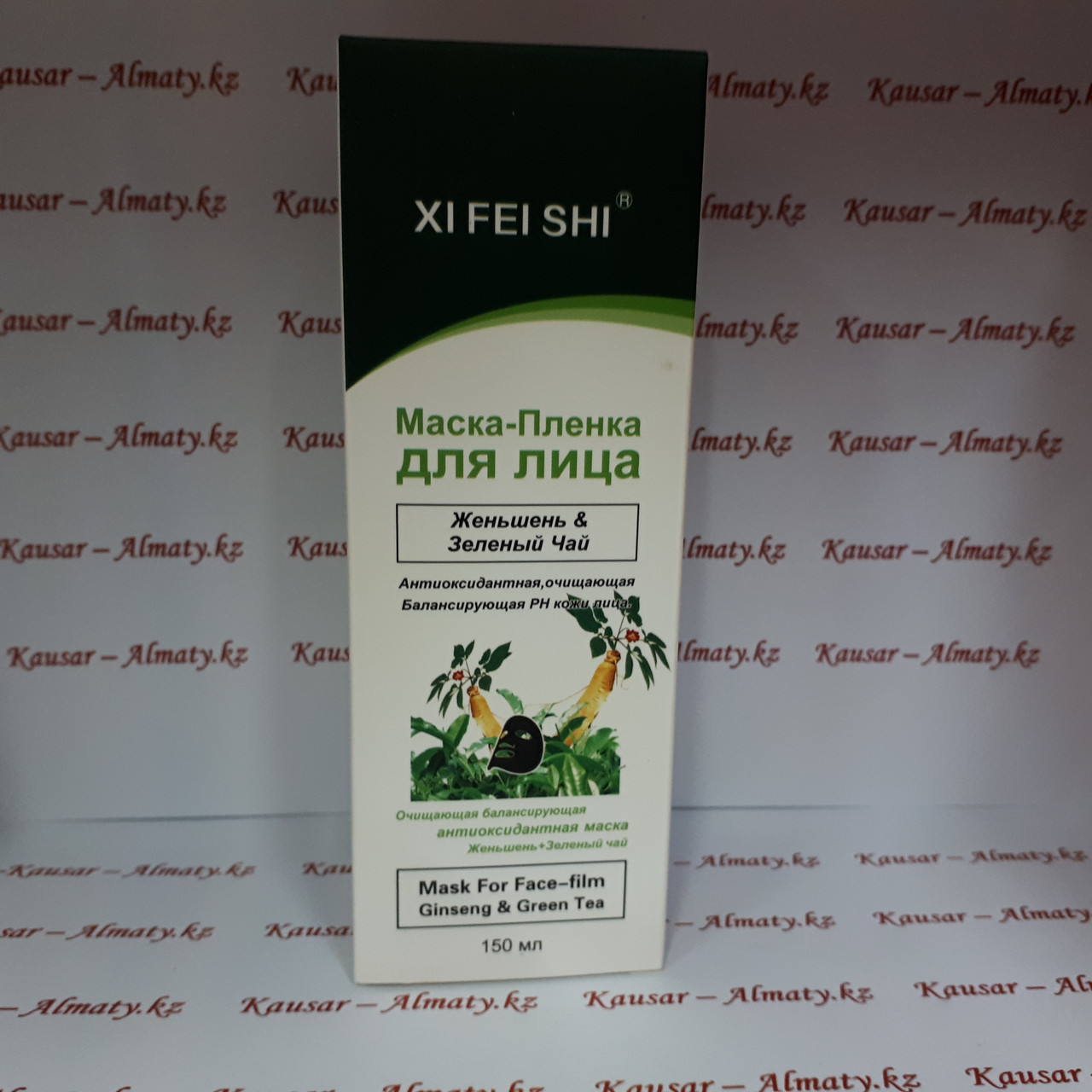 Маска-пленка Xi Fei Shi, Женьшень и зеленый чай