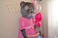 Тедди доставит Ваш подарок в Павлодаре, фото 1