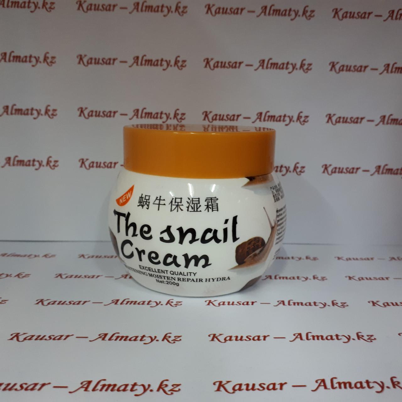 Отбеливающий крем Disaar, с экстрактом улитки