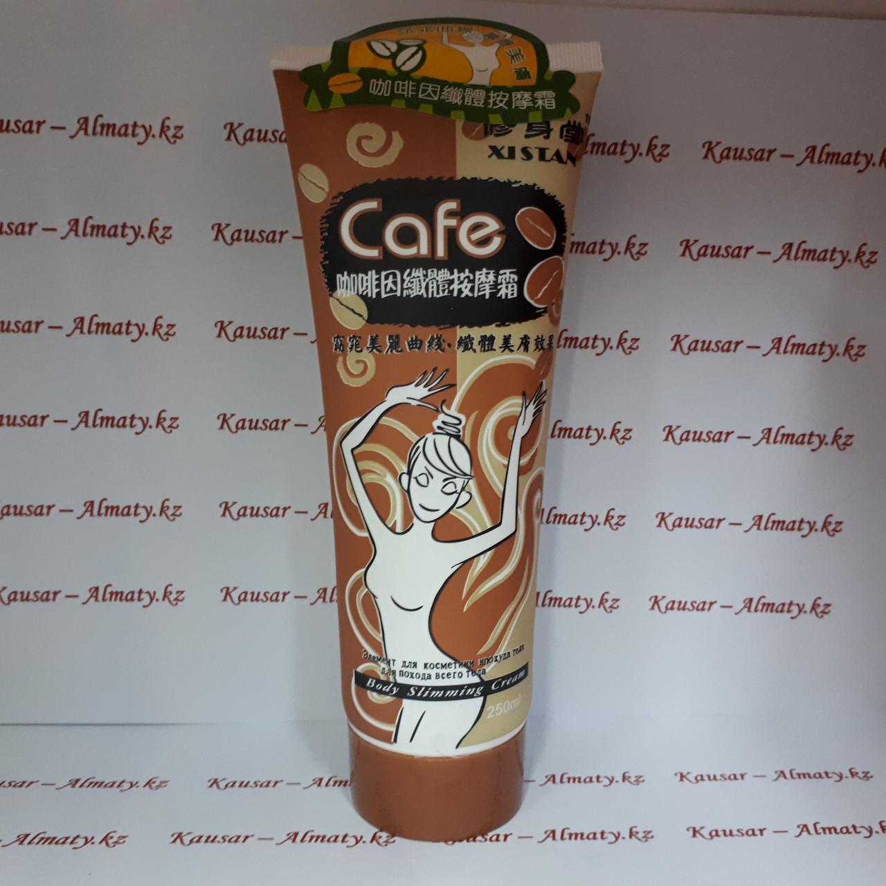 Антицеллюлитный крем Cafe