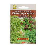 Семена Базилик овощной 'Фейерверк вкуса', смесь, 0,3 г (комплект из 10 шт.)