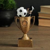 Статуэтка 'Футбольный кубок', 18х9х5 см