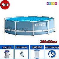 Круглый каркасный бассейн Intex 28716, Prism Frame, размер 366x99 см, фото 1
