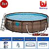 Круглый каркасный бассейн Rattan Power Steel Svim Vista Series, Bestway 56725, размер 488х122 см,