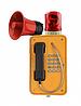 J&R JR103-FK-Y-HB-SIP,промышленный телефон, 15 кнопок,рупор,проблесковый маячок, без крышки
