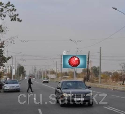 Розыбакиева - Ескараева