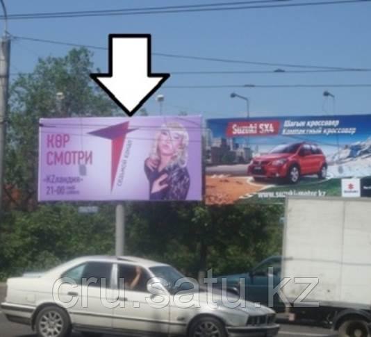 Тимирязева-Джандосова