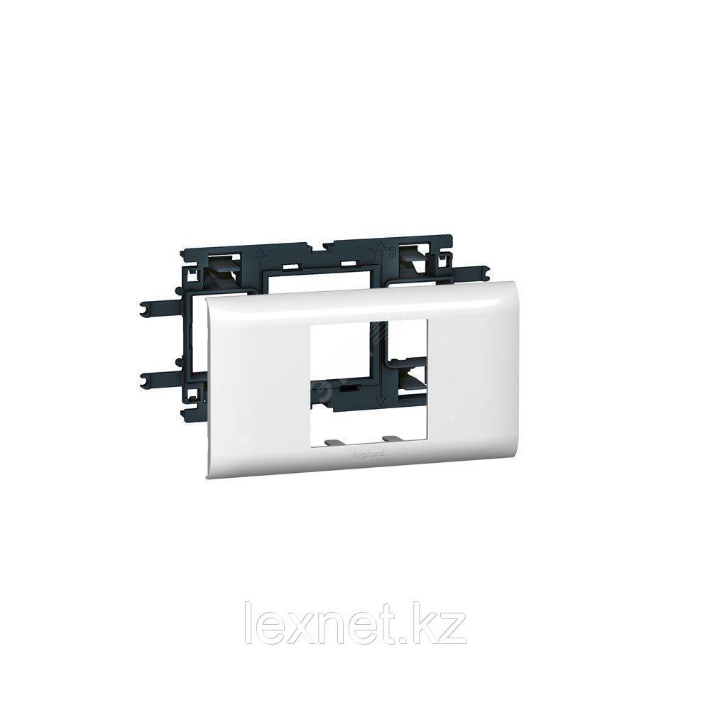 Суппорт/Рамка 8 Модулей DLP Крышка 65мм