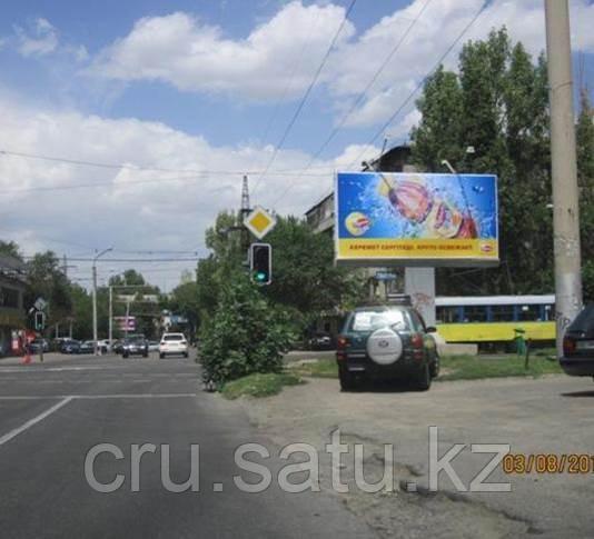 Шевченко-Манаса