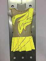 Купальник для художественной гимнастики - Лучики, фото 1