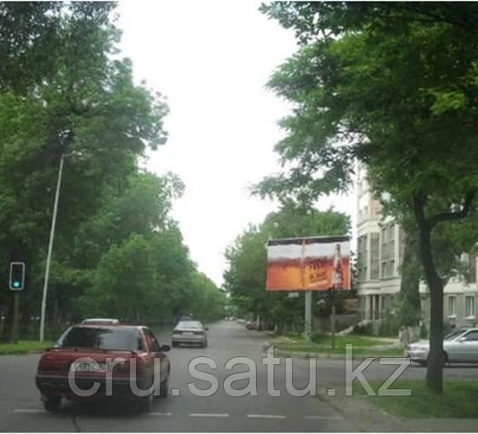 Гагарина-Жамбыла