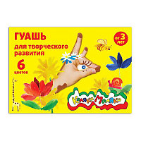 Гуашь Каляка-Маляка 6цв. 17мл., без кисти, картонная упаковка, ГКМ06/17