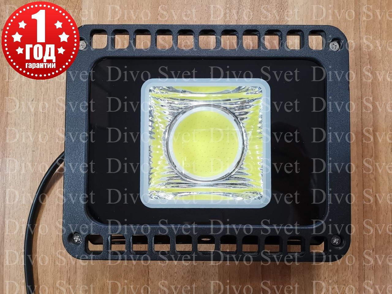 """Прожектор светодиодный COB7070 50 W """"Стандарт"""" серия, бюджетная. LED светильник 50 Вт. Прожекторы освещения."""