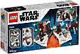 75236 Lego Star Wars Старкиллер, Лего Звездные войны, фото 2