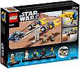 75258 Lego Star Wars Гоночный под Энакина: выпуск к 20-летнему юбилею, Лего Звездные войны, фото 2