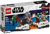 75236 Lego Star Wars Старкиллер, Лего Звездные войны
