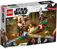 75238 Lego Star Wars Нападение на планету Эндор, Лего Звездные войны
