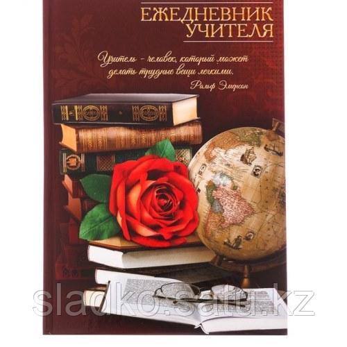 Ежедневник учителя твёрдая обложка А5 160 листов - фото 1