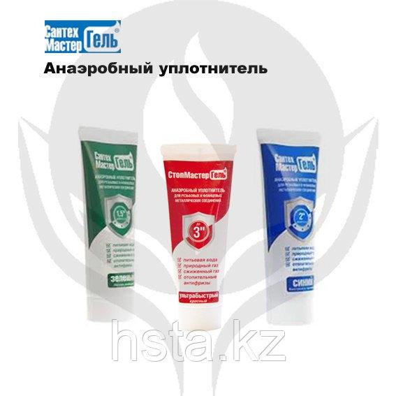 """Анаэробный уплотнитель зеленый """"легкая разборка"""" 15 гр."""