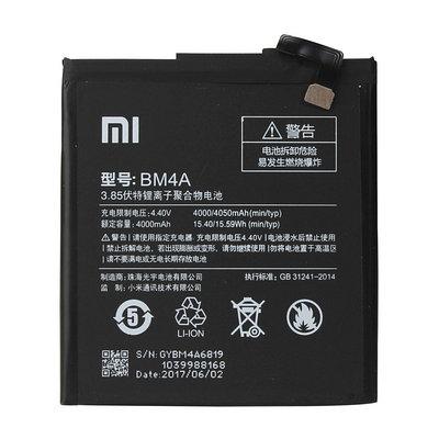 Аккумуляторы для мобильных телефонов Xiaomi