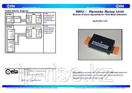 Remote Relay Unit (RRU)