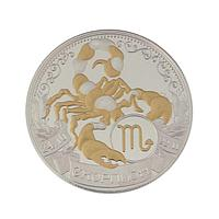 Монеты со знаками зодиака