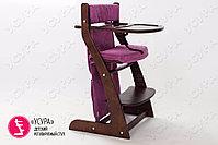 Детский растущий стул Усура  Бело-бежевый, фото 4