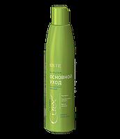Бальзам «Увлажнение и питание» для всех типов волос CUREX CLASSIC 250ml