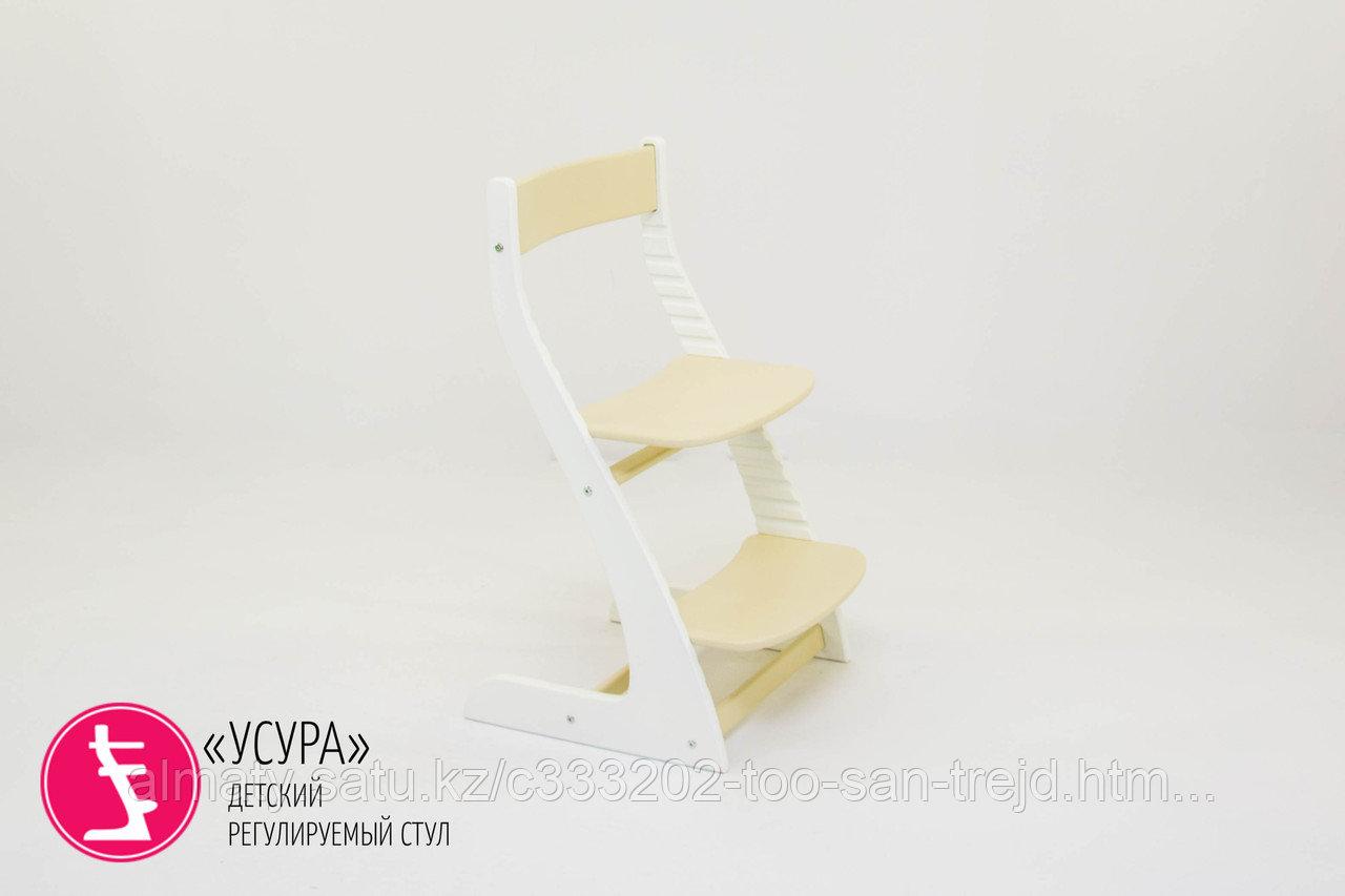 Детский растущий стул Усура  Бело-бежевый