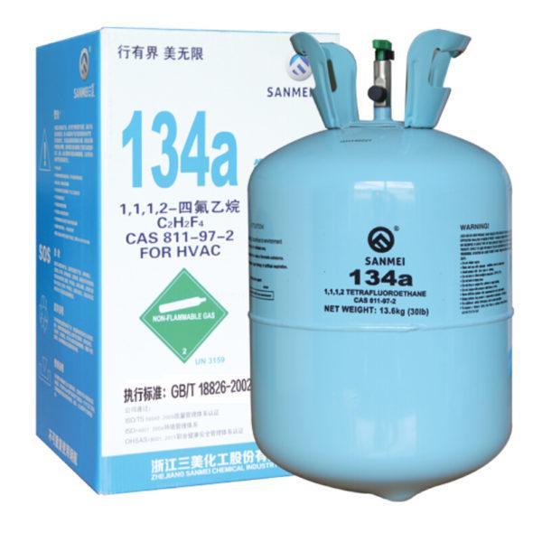 Фреон  R 134 SUNMEI (13.6 кг) П-во Китай