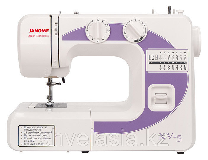 Janome XV-5 Электромеханическая швейная машина