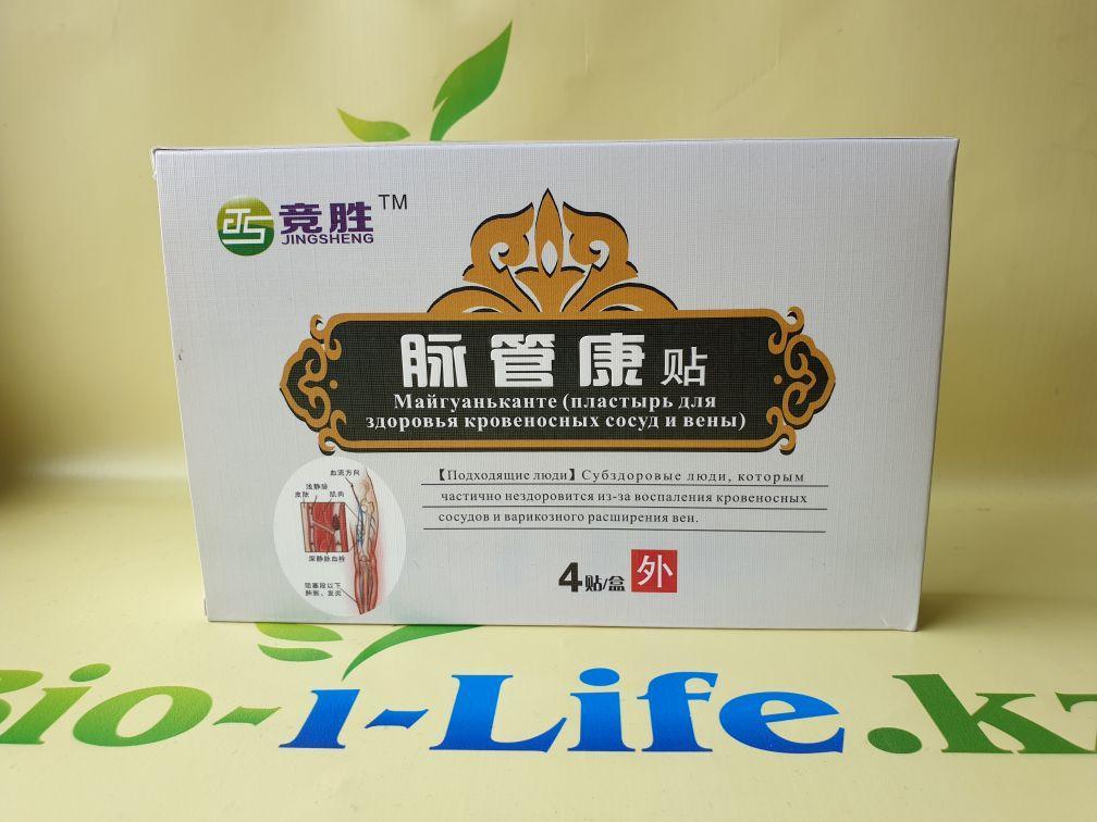 Майгуаньканте (пластыри для здоровья кровеносных сосудов и вен) 4 шт.