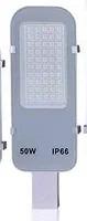 Светильник LED консольный 50Вт
