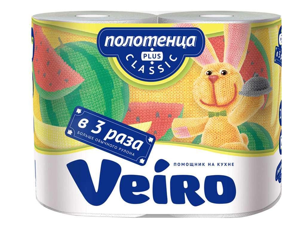 Полотенца бумажные Veiro Classic Plus 2-х слойные, 2 рулона в упаковке
