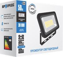 Прожектор светодиодный SMD 50W Холодный свет 6500К