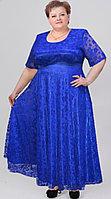 Платье большие 60-70 размеров