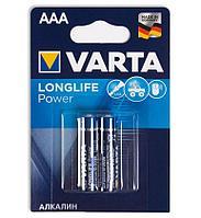 Батарейка Varta AAA LR03 Long Life Power, 1.5 V (2 шт.)