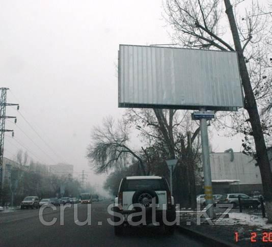 Севернее ул. Шевченко, западнее ул. Розыбакиева