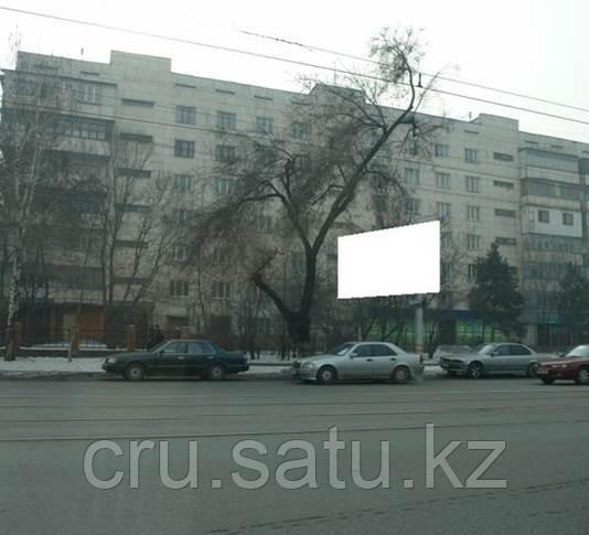 Южнее ул. Толе би, западнее ул. Нурмакова