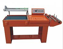 Аппарат для запайки и обрезки HUALIAN BSL-7560L