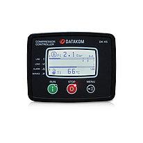 Контроллер управления электрическим компрессором Datakom DK-45