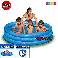 Детский надувной бассейн Intex 58446, размер 168x40 см, фото 1