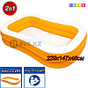Детский надувной бассейн Intex 57181, Мандарин, размер 229х147х46 см