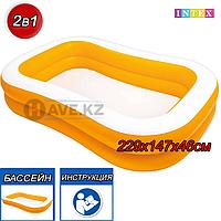 Детский надувной бассейн Intex 57181, Мандарин, размер 229х147х46 см , фото 1