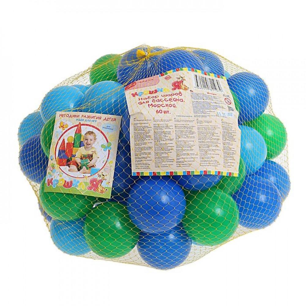 Шарики для сухого бассейна с рисунком, 7,5 см, 60 штук, цвет морской
