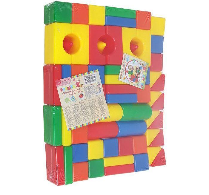 Набор кубиков Строительный, 60 элементов 6 х 6 см