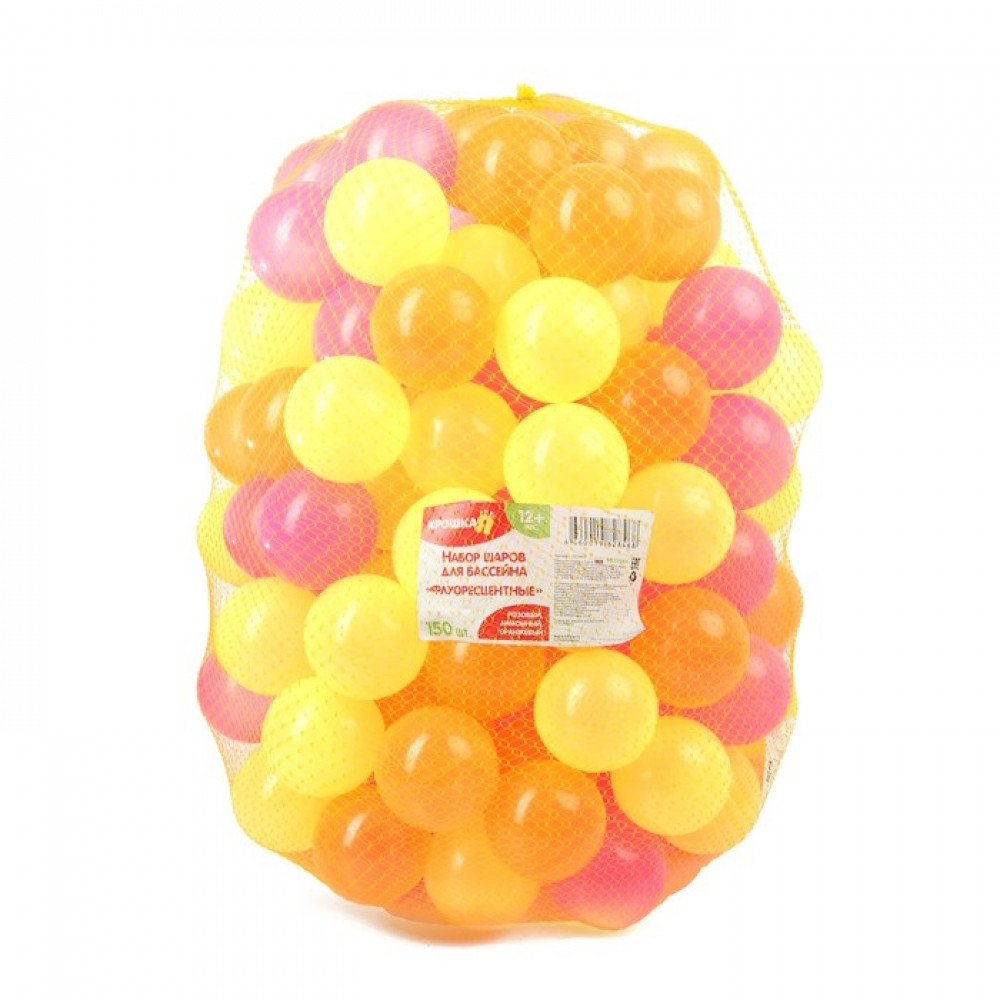 """Шарики для сухого бассейна с рисунком """"Флуоресцентные"""", диаметр 7,5 см, 150 штук, цвет оранжевый"""