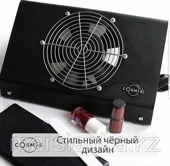 Пылесборник настольный Cosmos N1Black (черный) пластиковый корпус (гарантия 24 месяца)